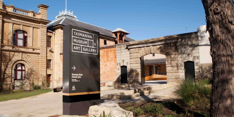 The Tasmanian Museum and Art Gallery entrance