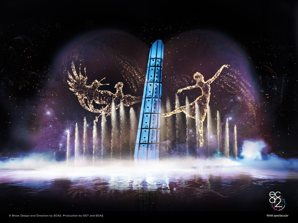 Lake of Illusions Happy Valley Shanghai