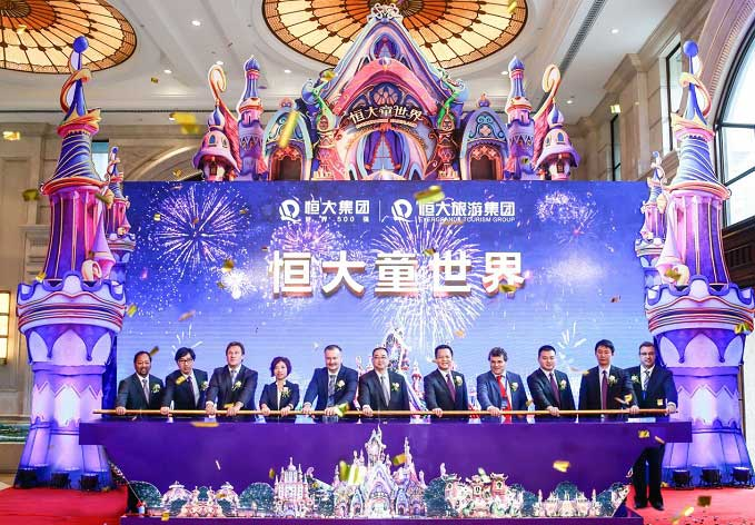 evergrande to build 15 childrens world theme parks across china