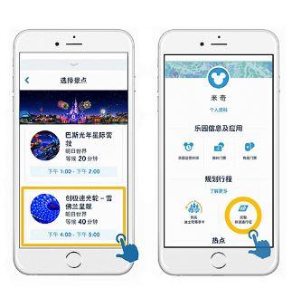Fastpass set to go digital at Shanghai Disney Resort