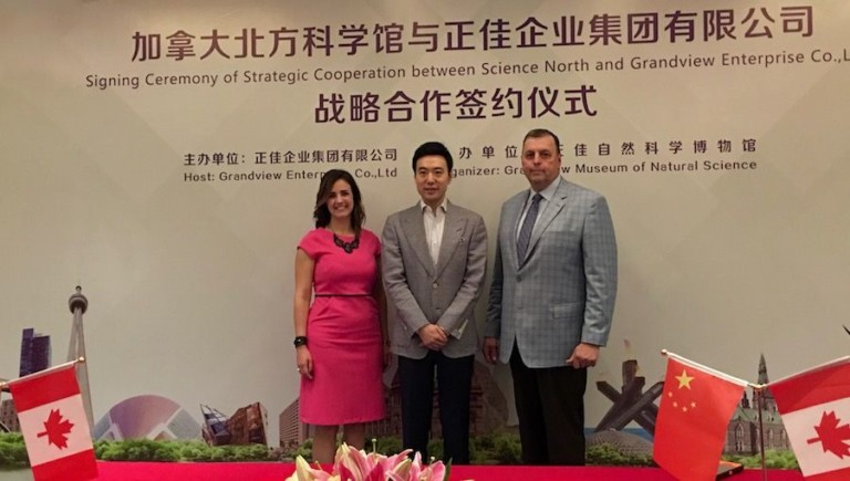 MOU ceremony in Guangzhou science north grandview enterprise (1)