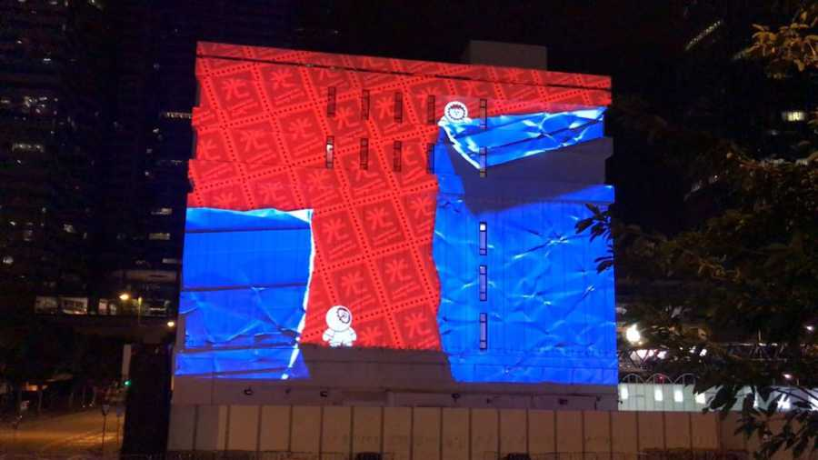 Christie powers light painting photo experience and more for Lumieres Hong Kong festival