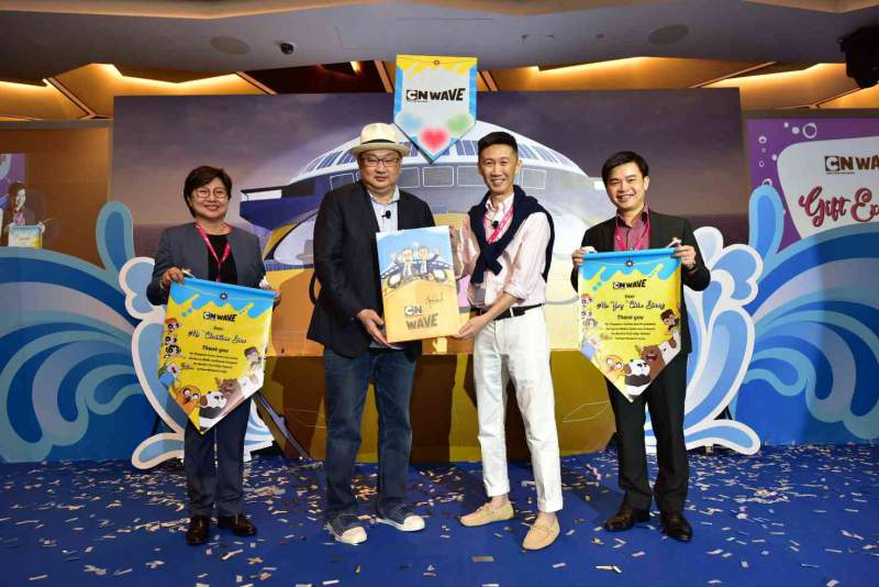 oceanic group celebrate launch of cartoon network wave cruise ship