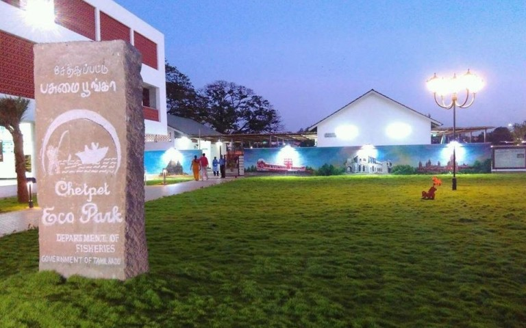 chetpet eco park is building an aquarium, virtual reality theatre and augmented reality dome.