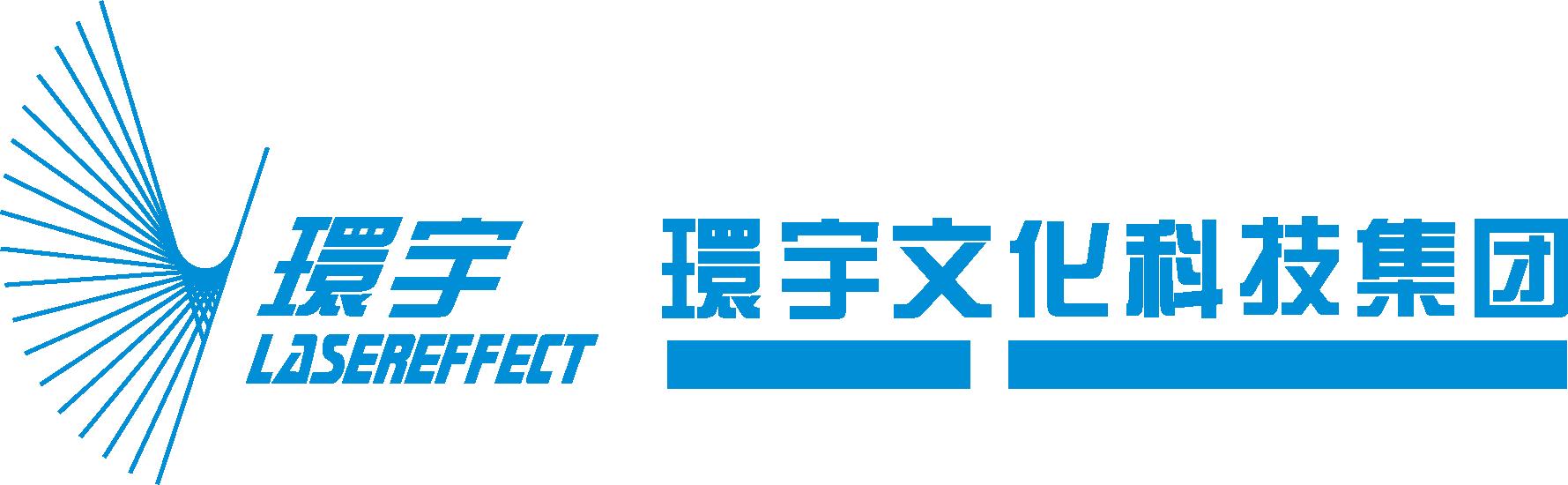 Lasereffects Logo