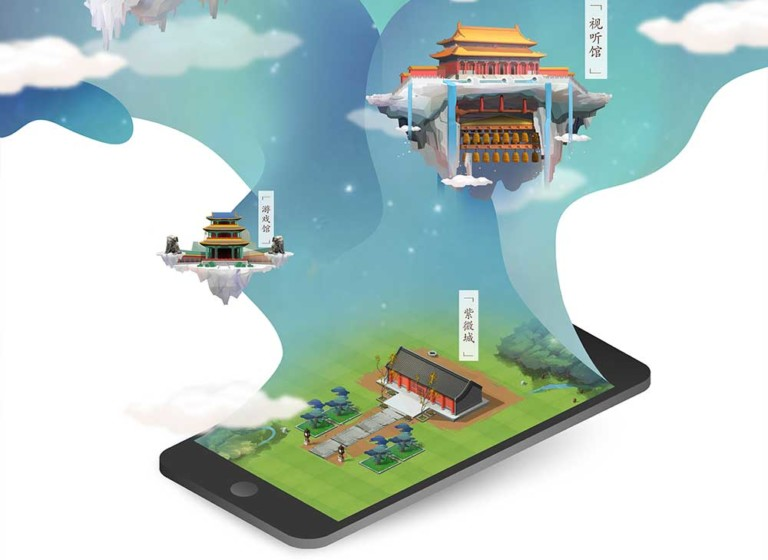 palace museum beijing attractions technology iot ai 5G