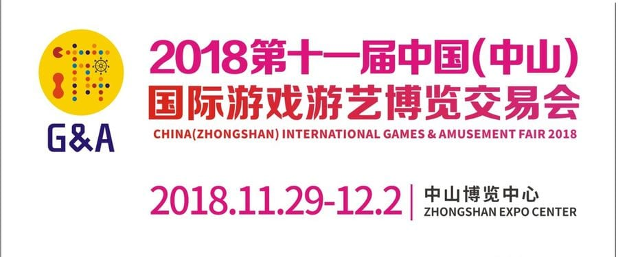 Games and Amusement Fair 2018 Logo