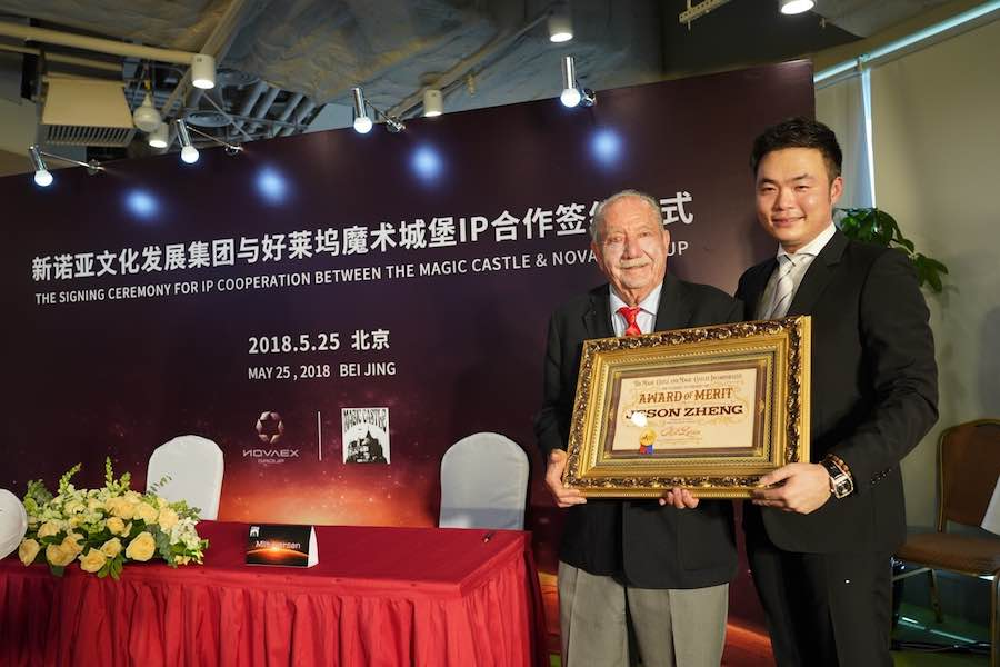 Jeson Zheng, CEO of NOVAEX GROUP and Milt Larsen, founder of The Magic Castle.