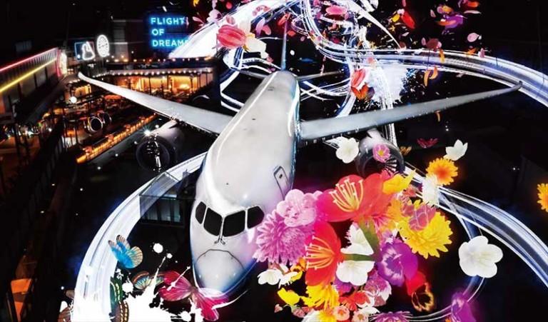 Flight of Dreams airport theme park centrair Chubu airport