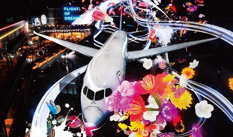 Flight of Dreams airport theme park centrair Chubu airport traveltainment