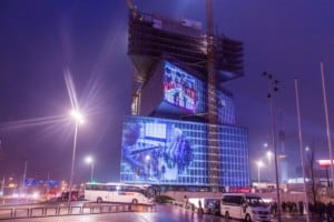 Information Systems Europe 2019 Amsterdam-projection-mapping-on-hotel