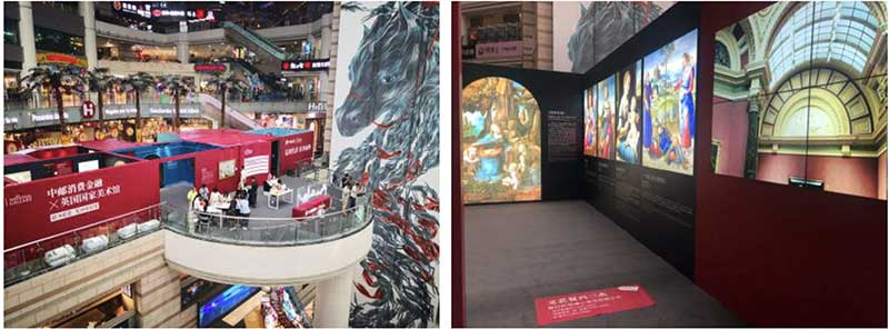National Gallery pop-up store in Guangzhou, China