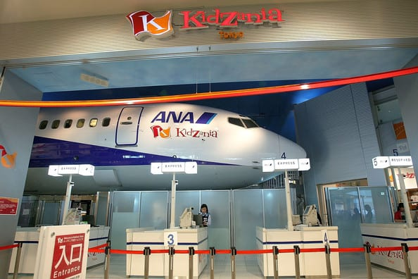 Ray Braun's Entertainment and Culture Advisors helped Kidzania develop next generation attractions Tokyo ANA Airplane