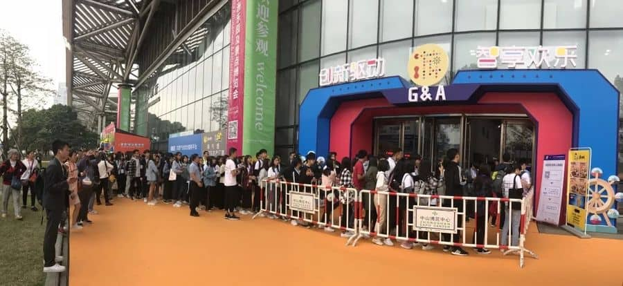 Games and Amusement Fair 2018 Attendees waiting to enter hall