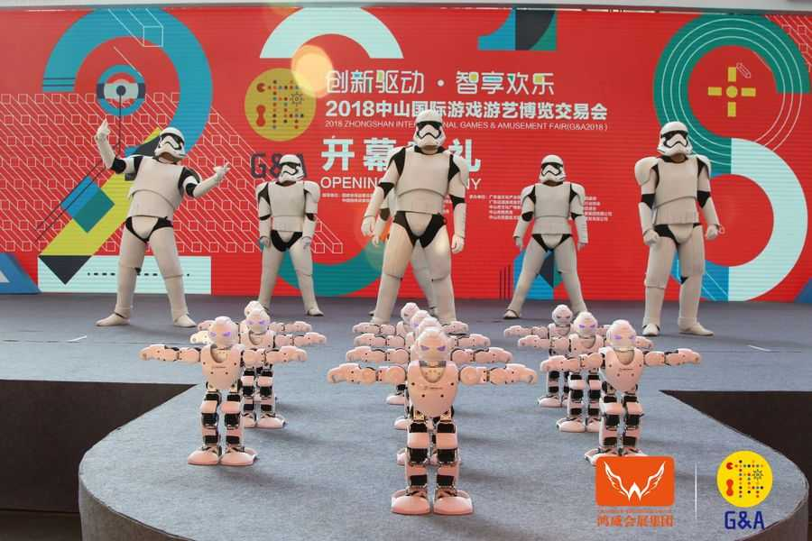 Games and Amusement Fair 2018 Opening Ceremony with Storm Troopers