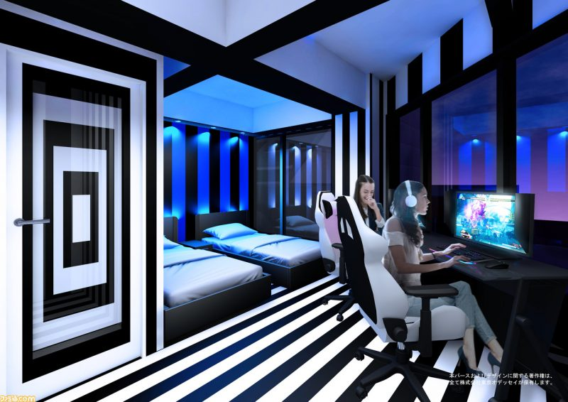 an e-zone esports hotel japan osaka, one of the key attraction technology trends for 2020