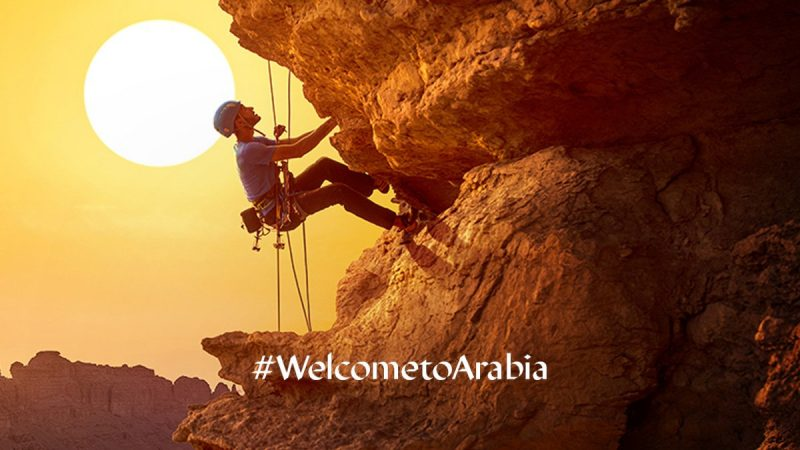 visit saudi arabia attractions trends 2021