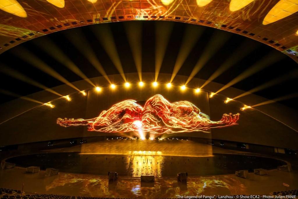 ECA2 The Legend of Pan Gu Lanzhou