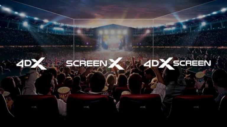 4dx screenx