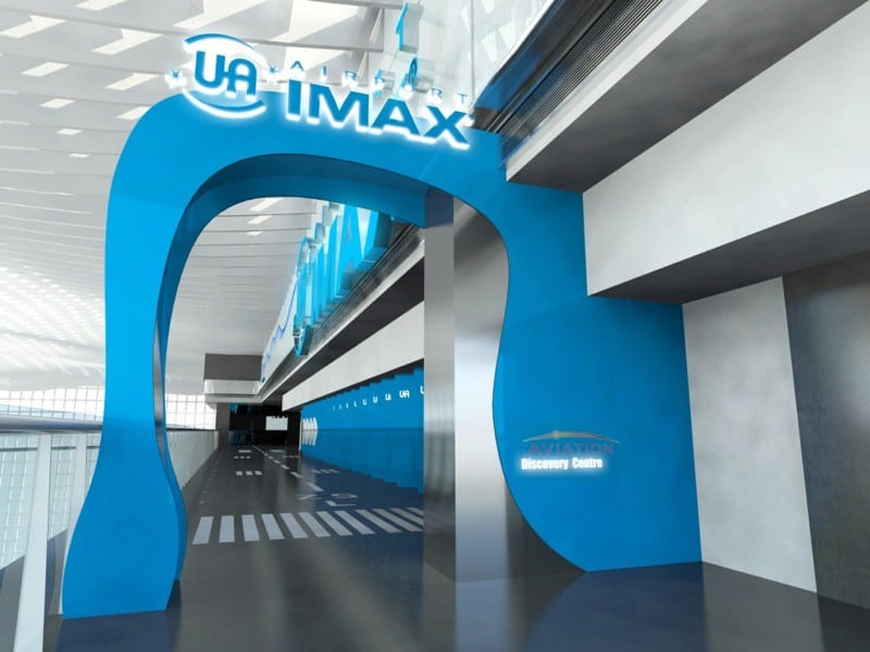 traveltainment - imax hong kong airport