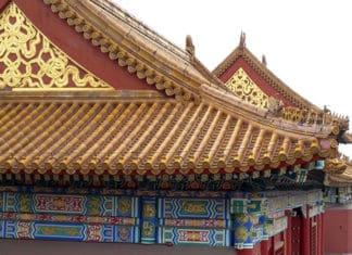 beijing palace museum forbidden city credit blooloop