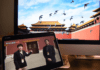 Live stream from the Palace Museum in Beijing