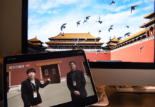 Jing Culture & Commerce releases report on cultural live streaming