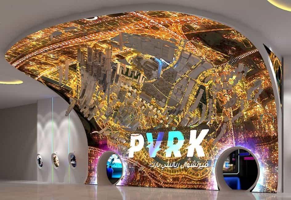 VR Park PVRK