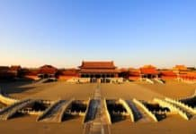 Beijing to become 'city of museums' and National Cultural Center