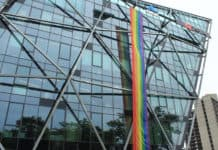 walltopia_HQ rainbow flag