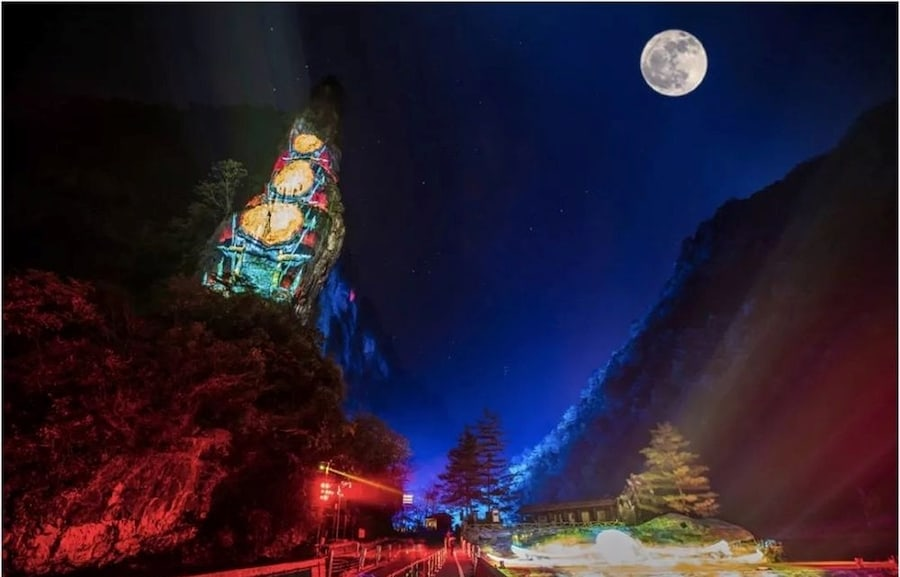 Guangwu Mountain cliff projection Christie