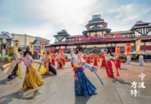 Fantawild Ningbo Oriental Heritage