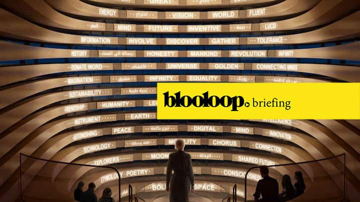 blooloop briefing attractions news uk pavilion dubai expo AI