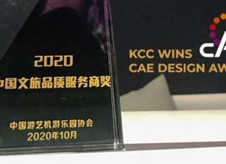 KCC Entertainment Design award smurfs CAE