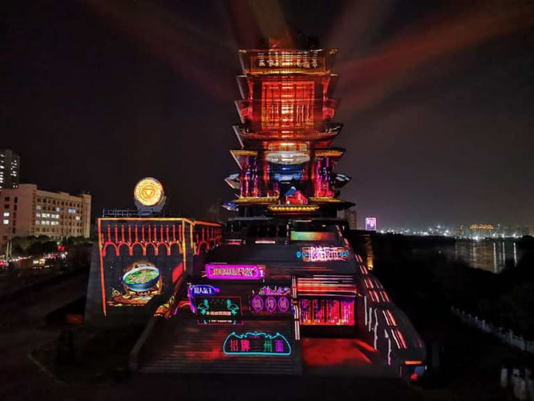 Christie projection Yellow River Tower China