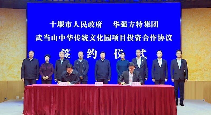 fantawild signing ceremony