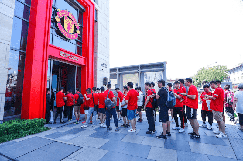manchester united experience centre china
