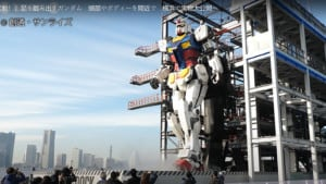 Giant moving Gundam robot is unveiled in Japan