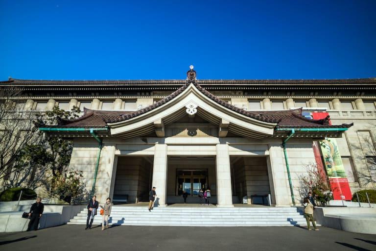 Tokyo National Museum in Tokyo, Japan