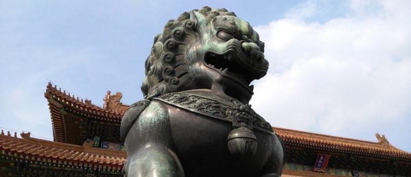 lion-palace-museum-forbidden-city-beijing-china