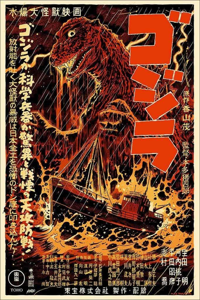 Godzilla poster Western and Eastern storytelling