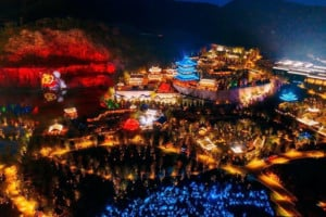 Jiangsu Expo Park with projections on the hillside using Christie laser projectors