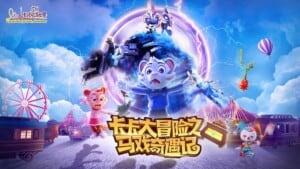 Kaka and Kiki's Magical Circus Adventure