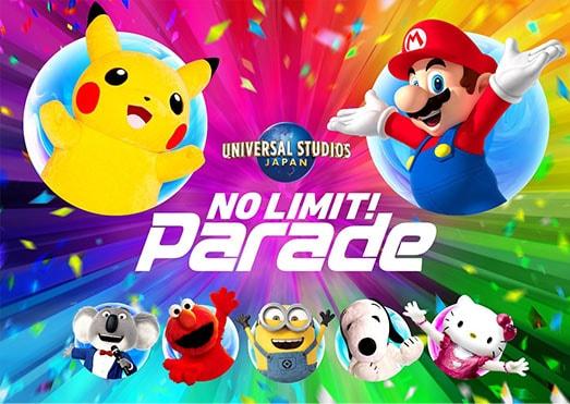 universal studios japan no limit parade